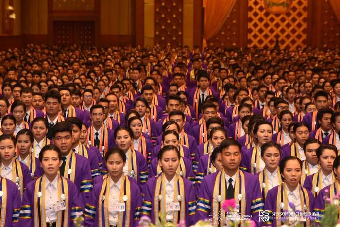 Graduation Ceremony Rehearsal.jpg